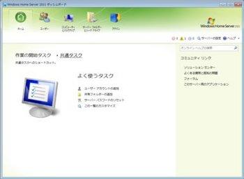 WHS34.jpg