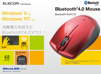 m-bt11bb_01.jpg